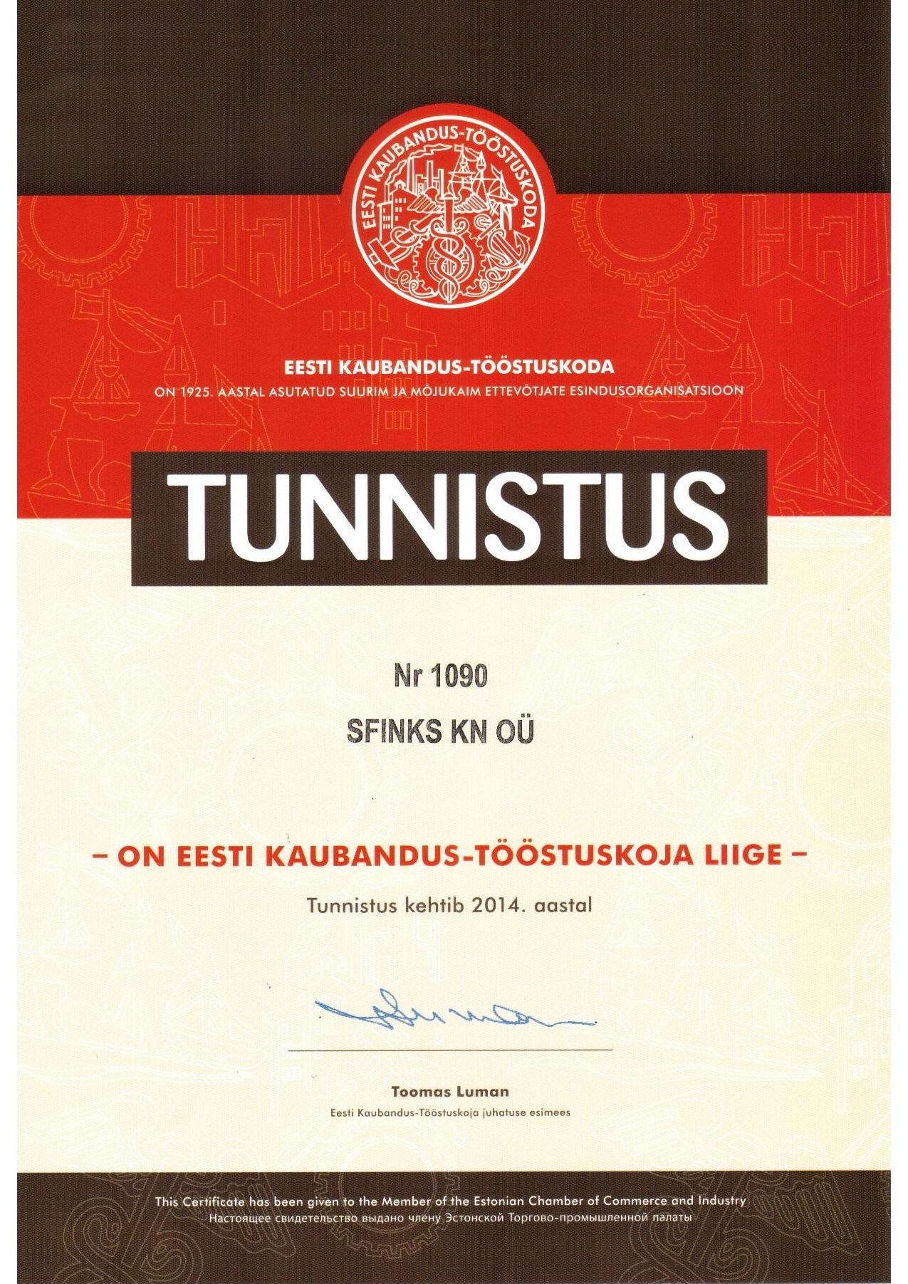 Eesti Kaubandus-toostuskoda tunnistus